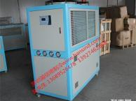 10p风冷式工业制冷机组