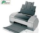 打印机销售维修