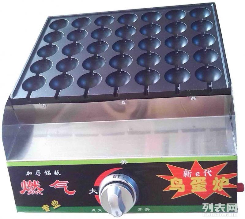 台州双板燃气鱼丸炉 台州章鱼小丸子机