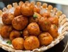 疯狂小土豆技术培训 特色小吃培训加盟