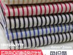 韩国韩版原单素色纯棉色织条纹牛仔布料面料