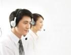 欢迎进入~ 北京朝阳区扬子集成灶维修中心各点/ 咨询电话