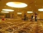 冯家浴附近专业清洗地毯公司