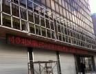 三门峡 乐嗨广告 门头安装全市最低价