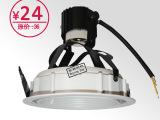 PAR30嵌入式架 E27灯具支架 PAR筒灯 天花灯壳