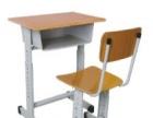 朝阳办公桌,办公沙发,一对一辅导桌,课桌椅,老板桌,办公椅