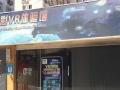 凯德晶品购物中心低租金转让VR 体验店
