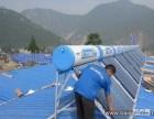 欢迎访问株洲清华阳光太阳能售后维修,太阳能维修电话