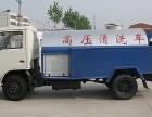 唐山专业清洗市政管道 大型管道清淤