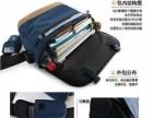 新款韩版单肩斜挎包