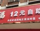 金鸡路 酒楼餐饮 商业街卖场自