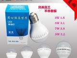 厂家批发供应LED球泡灯 LED灯泡 E27塑料球泡灯 LED节