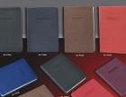 笔记本定制,皮革PU笔记本印刷、记事本加工批发厂家