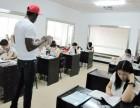 东莞石龙英语培训机构