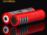 【永成照明】厂家批发 led强光手电筒充电电池 大容量18650