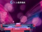 万能UV平板打印机背景墙磁砖金属印刷酒瓶广告喷绘