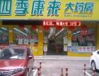 江东百丈东路太古城260平沿街商铺招租