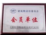 安庆外墙清洗公司 承接大型外墙清洗清洗服务