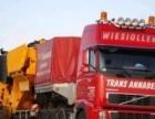 台州至全国大件运输 零担配货 回程车调度 搬厂搬家