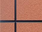 北京外墙真石漆的施工工艺方案