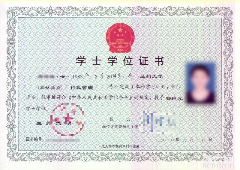 安监局IC卡 人社厅资格证建设厅八大员 中劳动局中级技证
