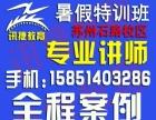 苏州淘宝运营培训,苏州相城淘宝培训,苏州淘宝美工培训