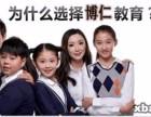 江阴办公精英学习 自动化速成班 博仁教育