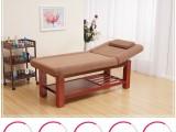 成都美容床按摩床熏蒸床厂家直销加工定制足浴沙发