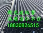 现货直销75mm预应力塑料波纹管 塑料波纹管扁管热线