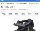 本人有MDE1高清摄像机要卖9层新