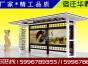 欢迎进入-!自贡广告环保垃圾箱生产厂家