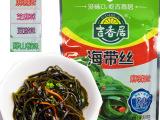 四川特产 吉香居爽口泡菜 下饭开胃菜 海