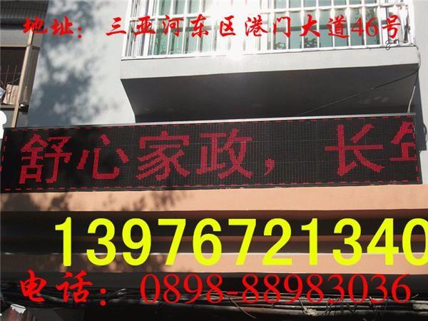 6f8b55374819fba9b5880031a15721c6.jpg