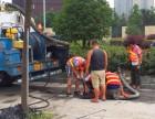 南京雨花区管道清淤公司承接管道清淤和管道检测和清理化粪池业务