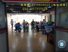 陕西西安五金模具培训之地潇洒模具科技有限公司