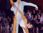 拉丁舞学校招生成人进修