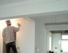 专业油工 刮大白 补刷乳胶漆 旧墙翻新维修