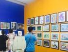 艺术成就精彩未来 徐悲鸿艺术教育少儿美术教学成果展