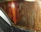 绿地公馆:地毯 地暖 地板 空调 厨电 热水器清洗