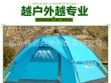 厂家直销户外帐篷 3-4人双层全自动帐篷 多人速开帐篷 三用帐篷