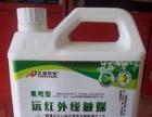 东营检测治理甲醛原装进口产品