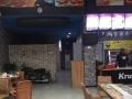 外卖蟹堡王餐厅