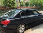 宝马7系2013款 730Li 3.0 自动 豪华型(进口)