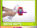 冲浪防水壳 欧规环保材料 出口利器 iPhone6 户外防水套