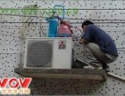 桂林市八里街空调维修公司八里街维修空调加氟拆装
