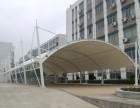 膜结构停车棚定做遮阳棚定做雨棚膜结构工程
