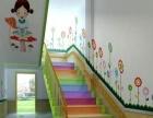 成都幼儿园 成都幼儿园诚邀加盟