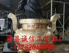铜香炉定做,铜香炉批发,河北唐县诚信铜雕工艺品厂