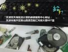 天伟数据恢复中心专业天津硬盘维修