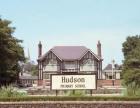英国赫德森少儿英语 百年品牌保证 优秀师资团队